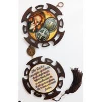 1214 - Adorno de Porta Luxo Com Detalhes na Borda. Venda por Unidade.
