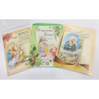 137 - Cartão de Natal Médio. Venda por Unidade.