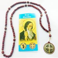 760 - Terço Bizantino em Madeira 8 mm com Folheto Colorido